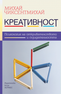 creativnost_cover_project_20200901160342.jpg